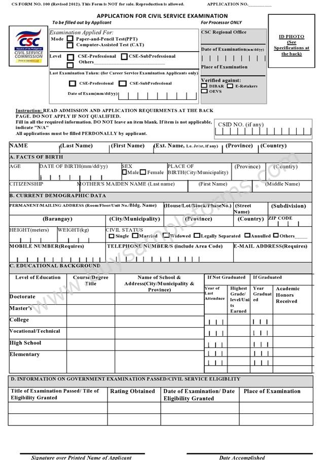 Civil Service Application Form  Buy Sample Forms Online