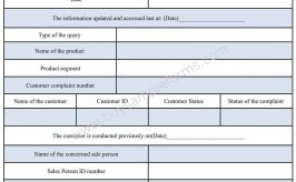 MS Access Query Form